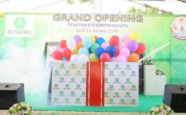 Grand Opening โรงงานแปรรูปสุกรขอนแก่น