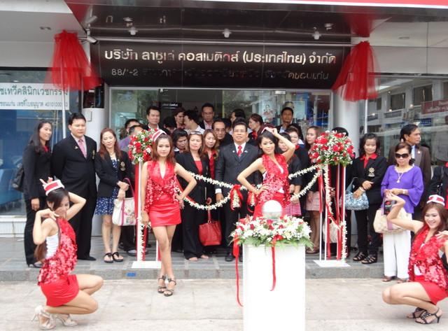 รับจัดงานขอนแก่น Grand Opening La Chule Khonkaen