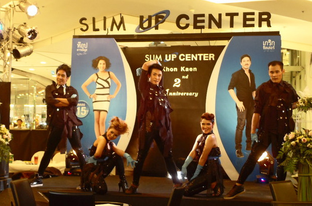 slim-up-center