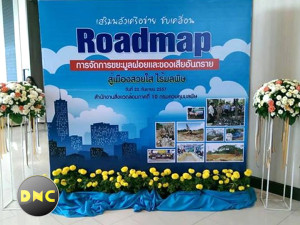 event-roadmap-pollution-03