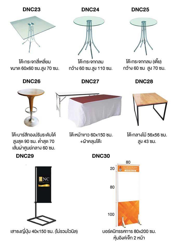 Design-NgamCatalog02