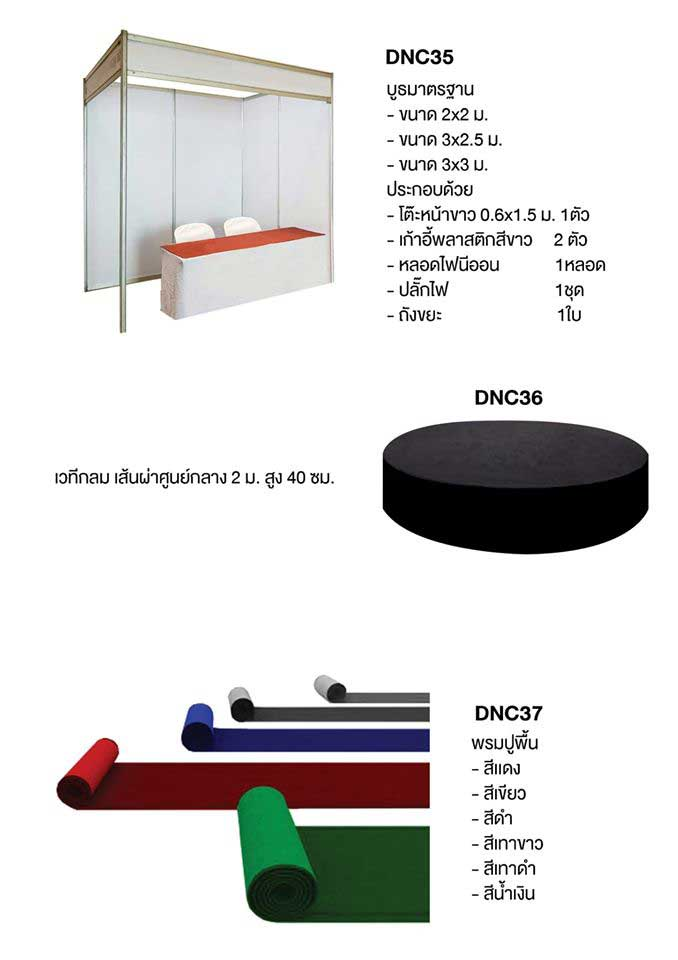 Design-NgamCatalog03
