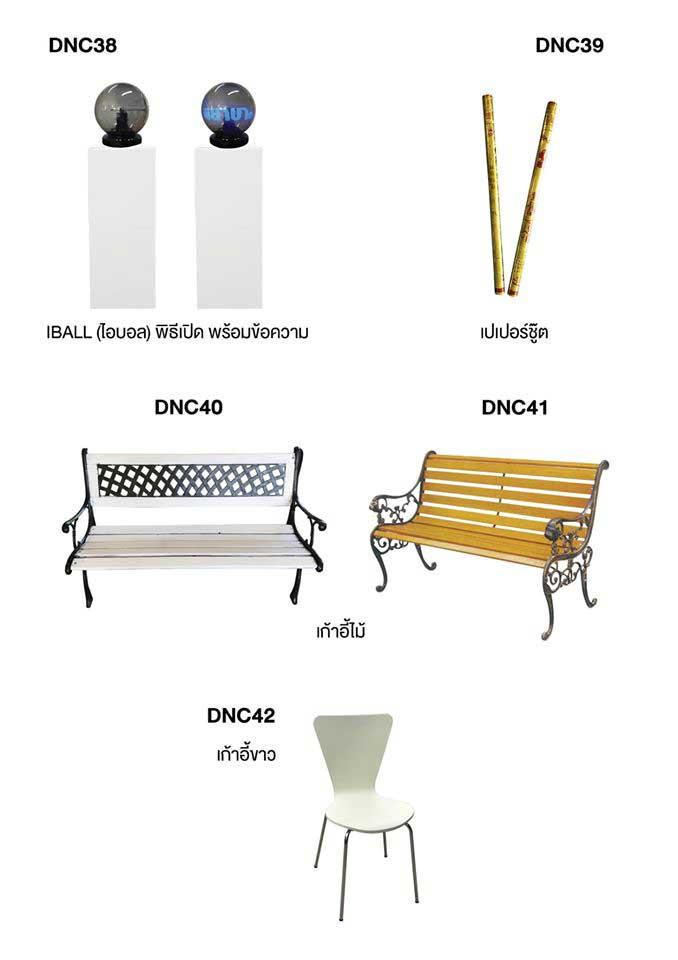 Design-NgamCatalog04