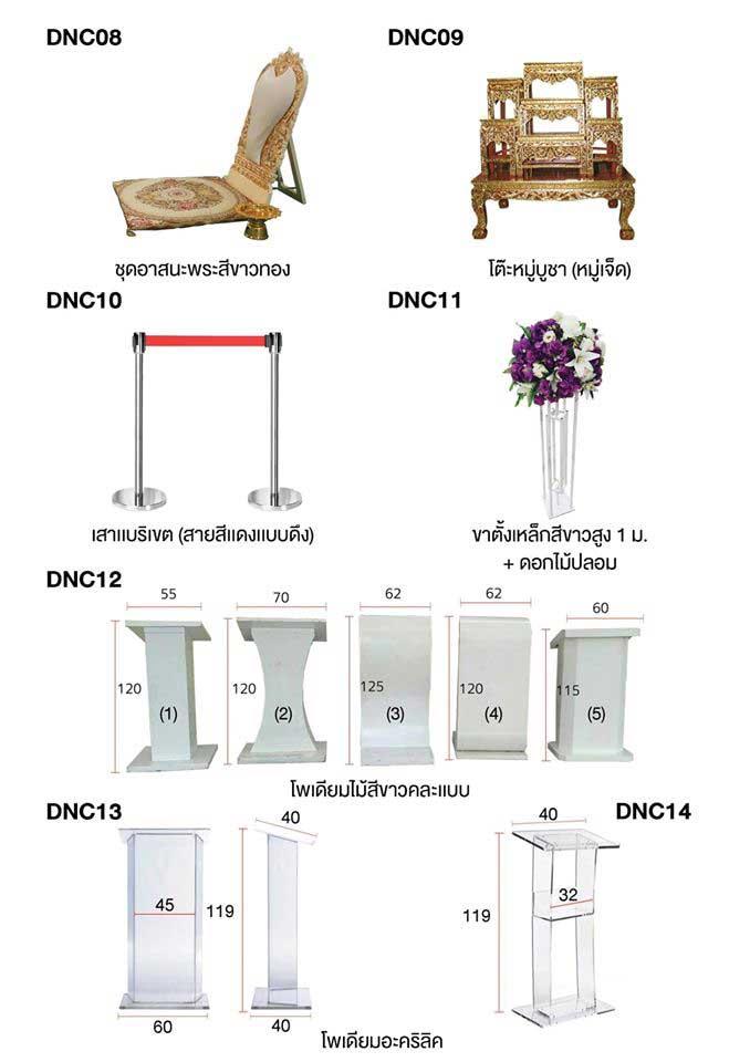 Design-NgamCatalog06