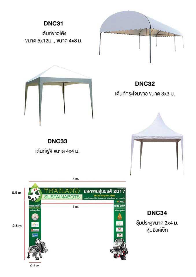 Design-NgamCatalog08
